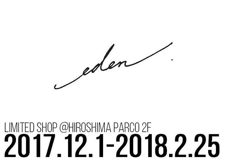 eden limited shop